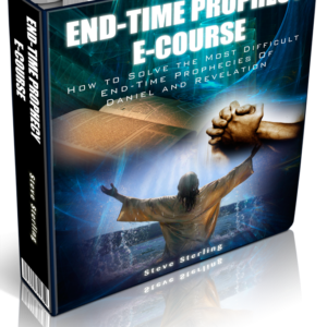 End-Time Prophecy Study Course
