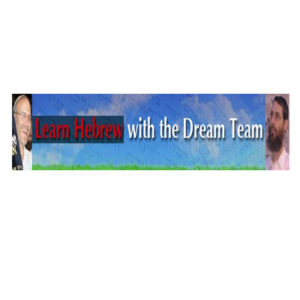 Learn Hebrew with the Dream Team